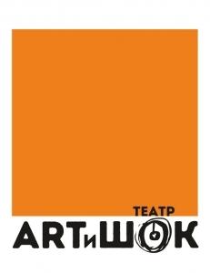 Theatre ARTiShock